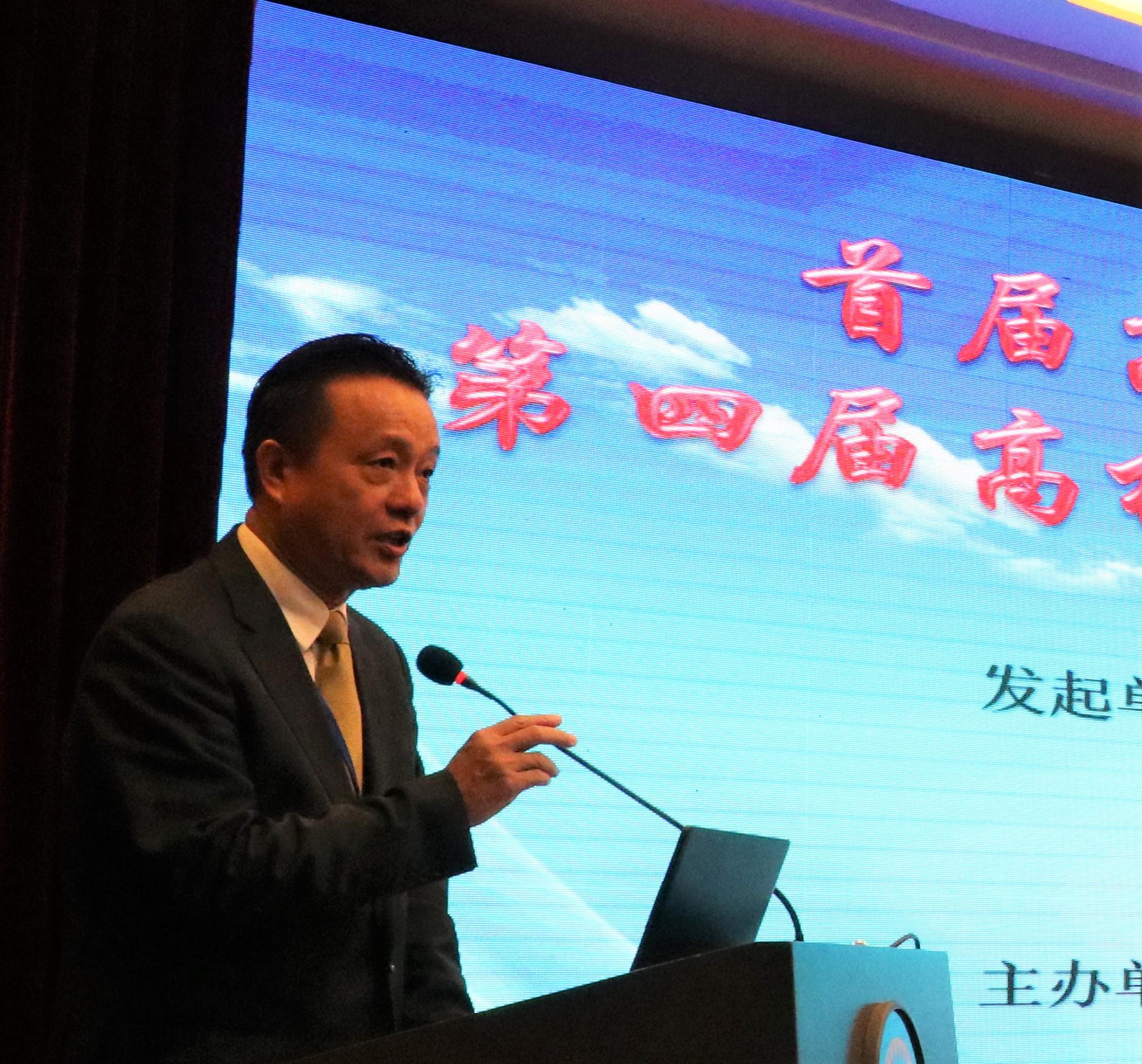 (中国和平统一促进会香港总会长姚志胜先生 致辞)
